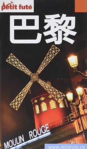 Descargar Libro Petit Futé Paris de Petit Futé