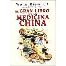 El Gran Libro de la Medicina China = The Complete Book of Chinese Medicine (Medicinas complementarias)