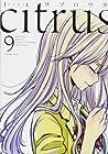 Citrus T09