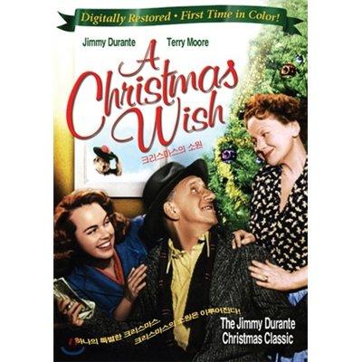 Ein Weihnachtswunsch / The Great Rupert (1950) Alle Region