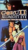Goku Midnight Eye [VHS]