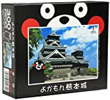 300-272 Kumamoto Castle family crest'm 300 pieces (japan import)