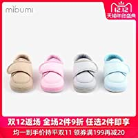 GUHUA Baby Toddler Shoes,Baby Boy Shoes,Soft Bottom Baby Girl Indoor Slippers,Cotton