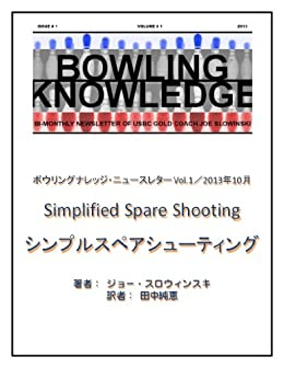 Descargar Libros Sin Registrarse Simplified Spare Shooting BOWLING KNOWLEDGE Newsletter Formato PDF