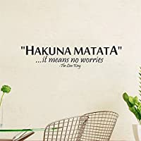 TaoNaisi Extraíble PVC etiqueta de la pared palabras firman cita Hakuna Matata Lion King decoración del fondo del dormitorio