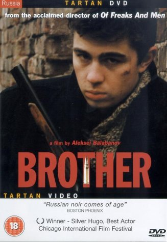 brother-1997-dvd