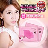 Worldbay Lip Mask Crystal Collagen Pads For Anti Ageing Lips Care Wrinkle Patch