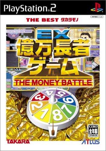 EX Okuman Chouja Game (Takara Best)