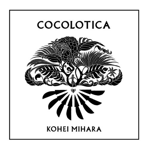 Cocolotica