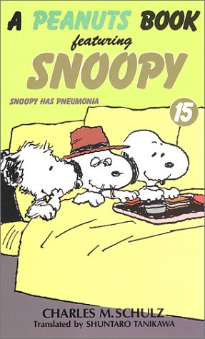 A peanuts book featuring Snoopy (15)