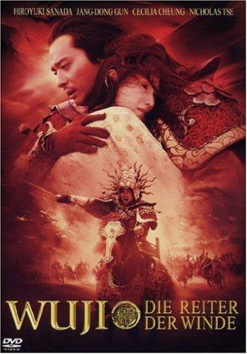 Warner Home Video - DVD Wu Ji - Die Reiter der Winde