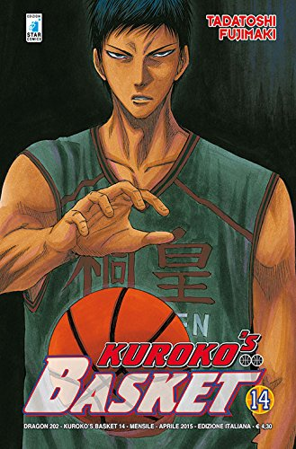 Kuroko's basket: 14