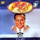 Hits of mukesh vol 4