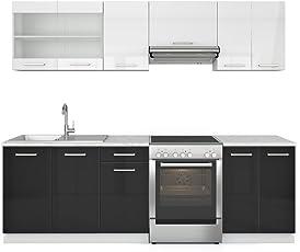 Küchenzeile 240 Cm   7 Schrank Module Frei Kombinierbar   Küche Küchenblock  Einbauküche U2013 Hochglanz