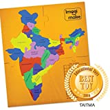 #3: Imagimake Mapology States of India Map Puzzle Educational Toy