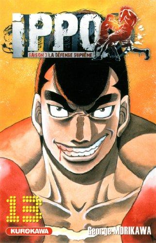 Ippo - Saison 3 - La défense suprême Vol.13 par MORIKAWA George