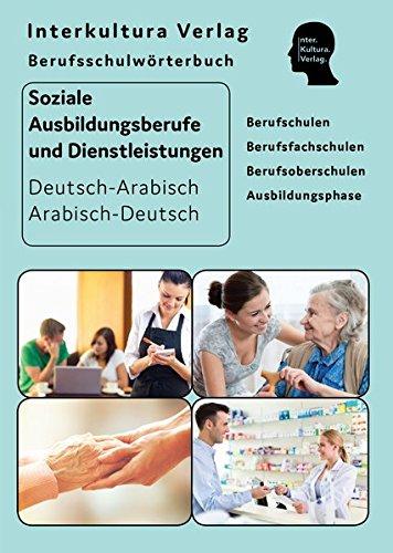 Berufsschulwörterbuch für soziale Ausbildungsberufe und Dienstleistungen: Deutsch-Arabisch (Berufsschulwörterbuch Deutsch-Arabisch / Zweisprachige Fachbücher für Berufschulen)