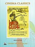 Wild Guitar [OV]