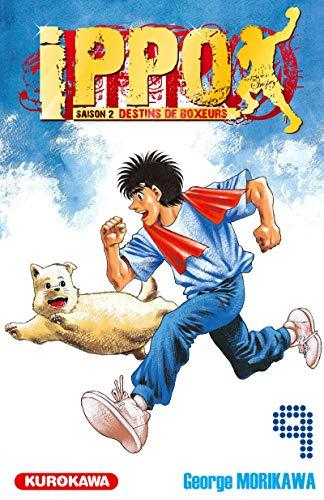 Ippo - Saison 2 - Destins de boxeurs Vol.9 par  MORIKAWA George