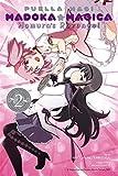 Puella Magi Madoka Magica: Homura's Revenge!, Vol. 2 by Magica Quartet (2015-10-27)