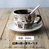 Winpavo Becher Kaffeetassen Tassen Kreative Europäische Keramik Kaffeetasse Set Englisch Kaffeetasse Teller Retro Pull Kaffee Haushaltstasse, B