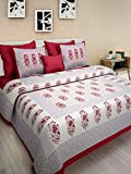 PinkCity Style King sized Cotton Printed Double Bedsheet (One Double Bedsheet With 2 Pillow Cover, Multicolor)
