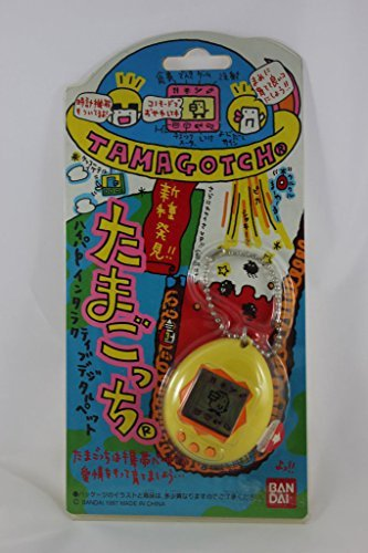 New species discovered Tamagotchi yellow (Japan import / The package and the manual are written in Japanese)