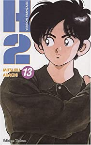H2 Edition simple Tome 13