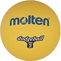 10x Molten Balón prisionero DB2de y DB2de v DB2de B DB2de R pueblos Ball + RS de Sports Bolígrafo, amarillo, 310g, Ø 200mm