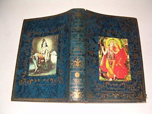 EL LIBRO DE KRSNA. LA SUPREMA PERSONALIDAD DE DIOS. Vol. 1