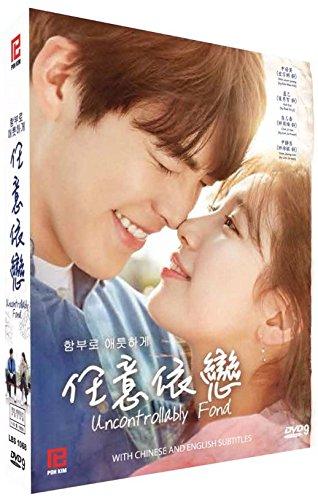 coréen Drama DVD Uncontrollably Passionnée (PK coréen Drama) [DVD]