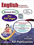 #6: KD English for General Competitions Vol.-1 (ENGLISH) Revised 2017 with 74 More Pages Now by Neetu Singh