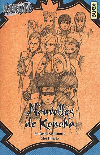 Naruto : Nouvelles de Konoha : Une journée idéale pour un mariage
