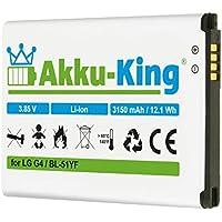 Akku-King Akku ersetzt LG BL-51YF - Li-Ion 3150mAh - für G4, G4 Dual SIM, G4 Dual LTE