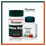 Himalaya Tentex Royal + Ashwagandha - MORE POWERFUL Natural Performance Booster For Men