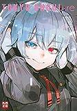 Tokyo Ghoul:re 12 - Sui Ishida
