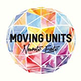 Songtexte von Moving Units - Neurotic Exotic