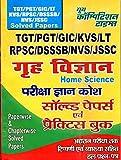 TGT-PGT--GIC-KVS-RPSC-DSSSB-NVS-JSSC Home-Science Solved papers & Practice Book