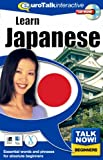 Best Learn Japanese Softwares - Talk Now! Learn Japanese. CD-ROM Review