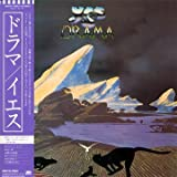 Yes [Japanese Papersleeve]: Drama (Audio CD)