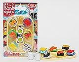 Iwako Fließband Sushi & Green Tea Set aus Japan