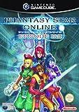 Phantasy Star Online: Episode I&II -