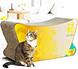 CutePet Cat Scratcher Cardboard Lounger With Ball Toy Pet Nest Bed Premium Collapsible Recycled Corrugated Yuanbao To The Cat Scratch Board 500x220x260mm MT-050, yellow