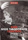 Theodorakis Mikis Rare concerts kostenlos online stream