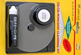 CD-Reinigungsset, manuelles Reinigungsset für alle Arten von Compact Discs
