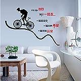 Cczxfcc Diy Wohnkultur - Lebensmentalität - Chinesische Schriftzeichen Wandaufkleber Dekorative Abziehbilder Wandbuchstaben Für Design