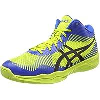 Asics Volley Elite FF MT Vert-Bleu marine - Chaussures Baskets basses Homme    8f017ebaf9b5
