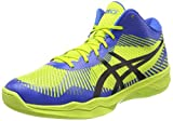 Asics Herren Volley Elite FF MT Volleyballschuhe, Mehrfarbig (Energy Green/Directoire Blue/Black 7743), 42.5 EU