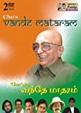 Chos Vande Mataram Vol 1 and 2 DVD