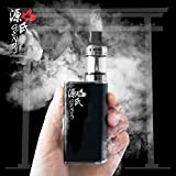 E Cigarettes Vape Pen Kit, Genji 60W Box Mod 1500mAh Rechargeable Battery, 2ML Capacity E-Cig Starer Kit, No Nicotine Vape Pen Starter Kit